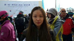 Sabrina-Zhao-mianmian