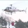 elicottero incendio valmadrera 1