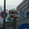 ospedale parcheggi (1)
