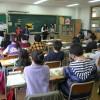 classe di scuola generica