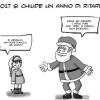 vignetta natale08r