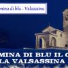 Illumina-di-blu-logo-2018