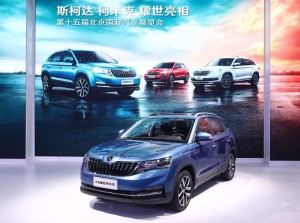 SKODA-KAMIQ-at-Auto-China-salone-di-pechino-2018-motori